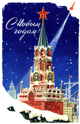 Alteração do calendário na época soviética