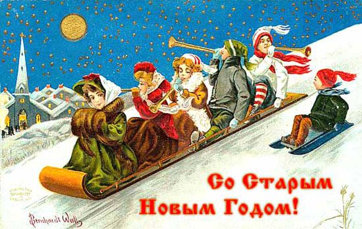 Ano Novo na Rússia