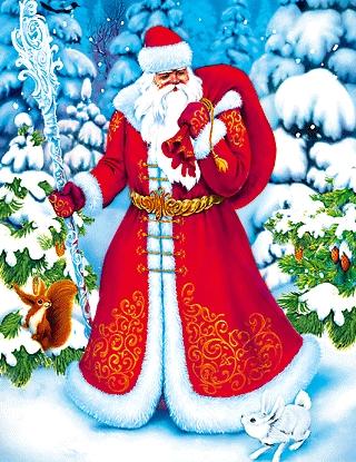 Aparência do Papai Noel Russo