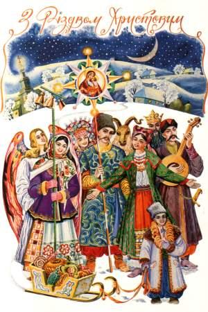 Natal na Ucrânia