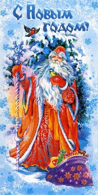Papai Noel da Rússia