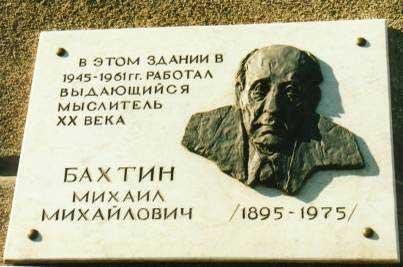 Filósofo Russo Mikhail Mikhailovich Bakhtin