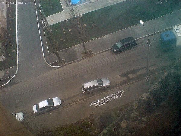 "Verbo irregular russo ""tomar"" ou ""pegar"""
