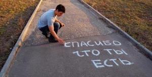 existir em russo