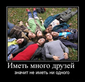 verbo ter em russo