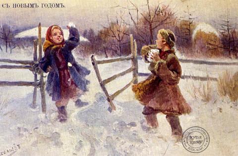 ano-novo-russo-1