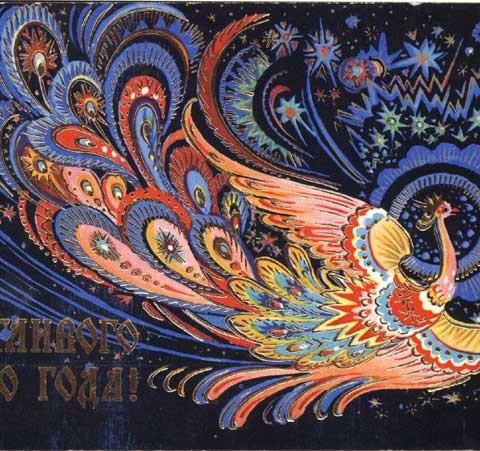 ano-novo-russo-10