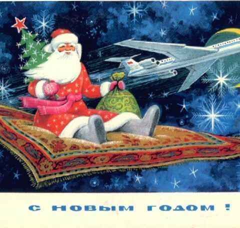 ano-novo-russo-24