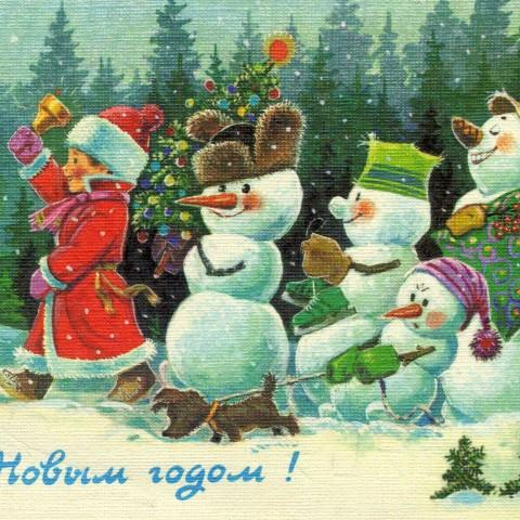 ano-novo-russo-3