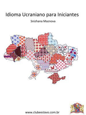 Material Didático de Ucraniano