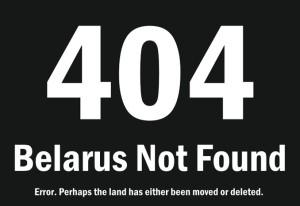 """""""404 Belarús não encontrado. Erro. Talvez a terra tenha sido removida ou deletada"""""""