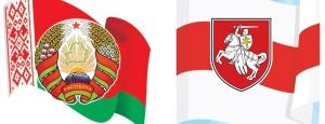 Bandeiras e brasões de armas: oficiais e tradicionais