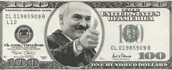 Se o dólar fosse belarusso, teria um presidente só.