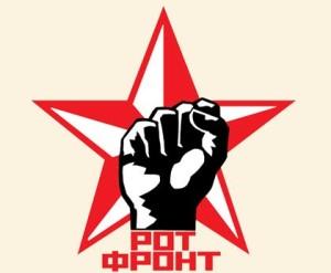 Símbolo - Rot Front!