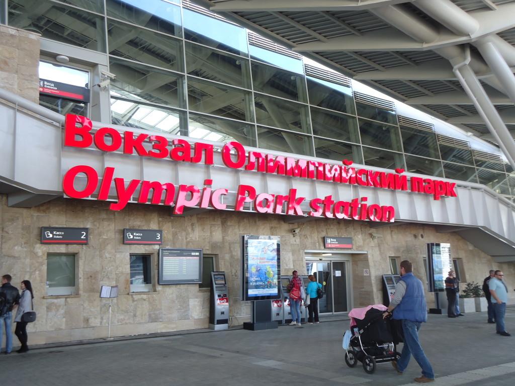 Olimpíada de Robótica em Sochi