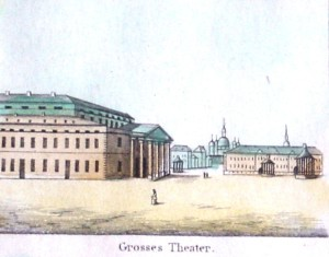 Imperial Bolshoi Kamenny Theatre